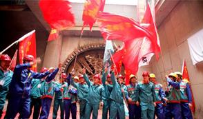 斯普荣与北京城建合作