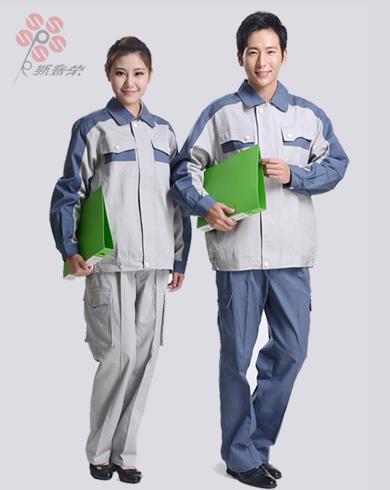 【经典款式】全棉工作服-001