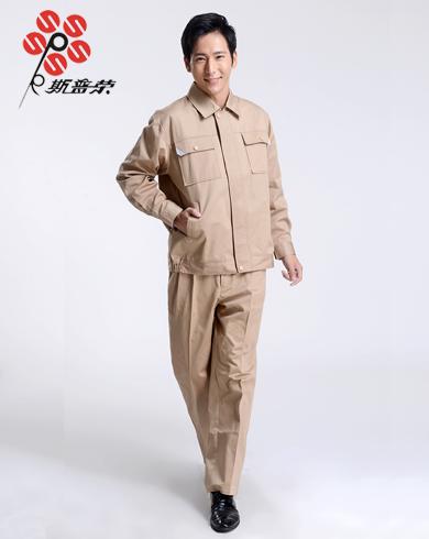 【厂家直供】全棉工作服-004