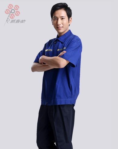 [【承接订单】夏季短袖工服-011