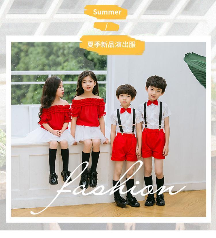 幼儿园服227