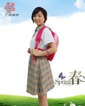 2014年夏季校服女款XJXFN-001