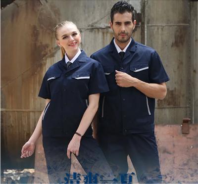 斯普荣工作服套装男女夏季短袖工装半袖工程服上衣劳保服定制