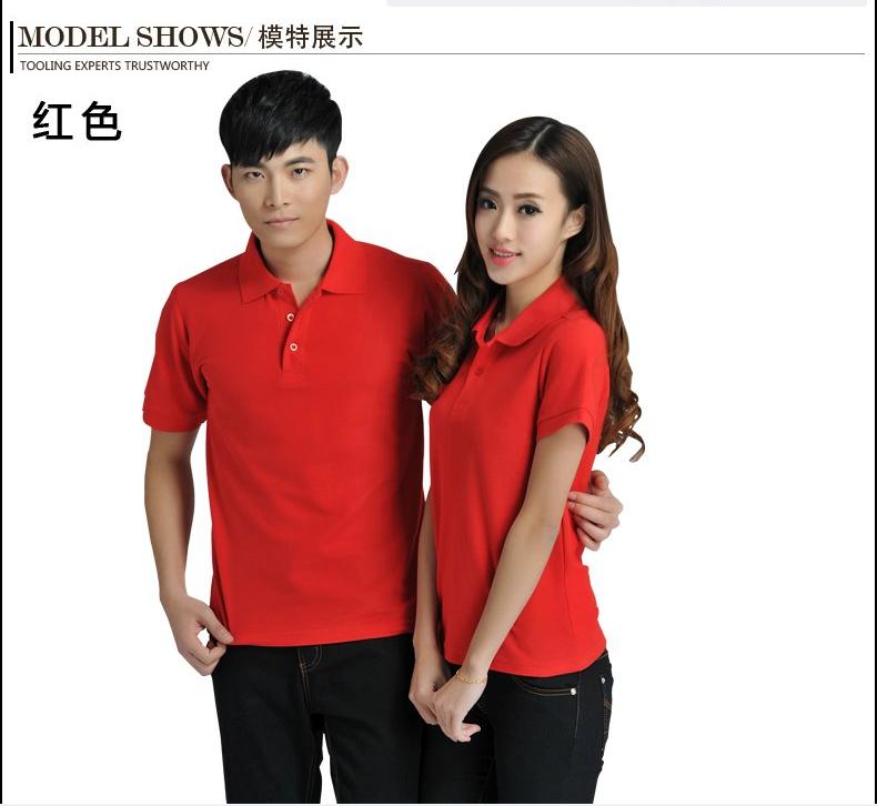 定做工作服定做纯棉Polo广告文化衫印LOGO斯普荣2015新款Polo衫