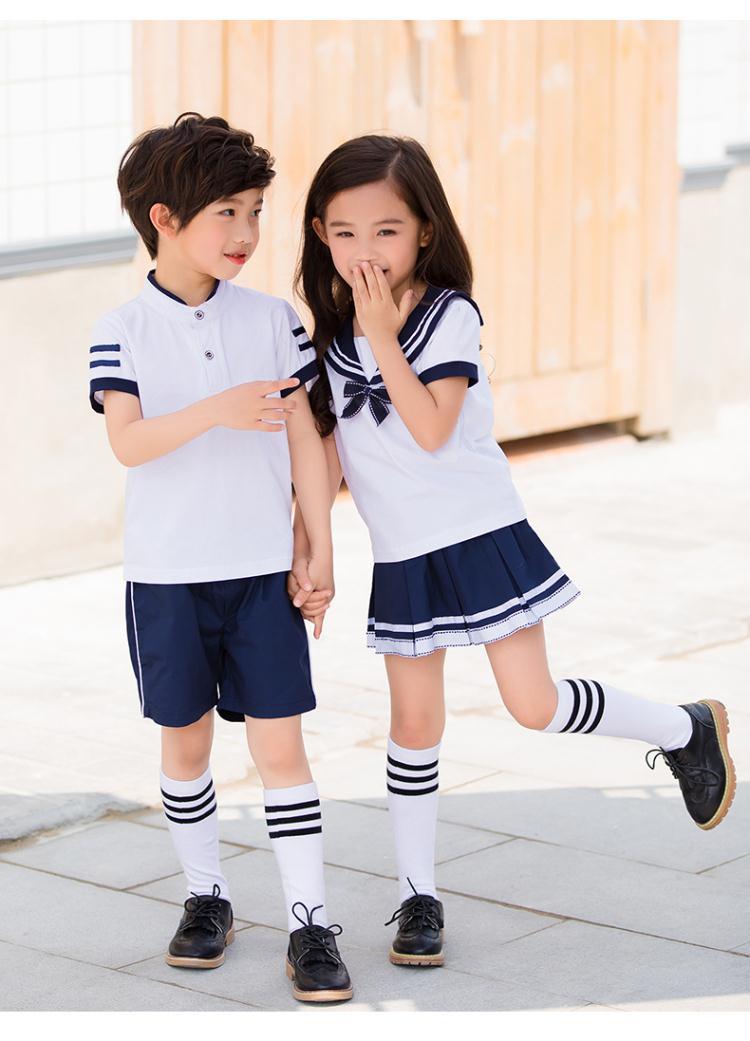 幼儿园服8882