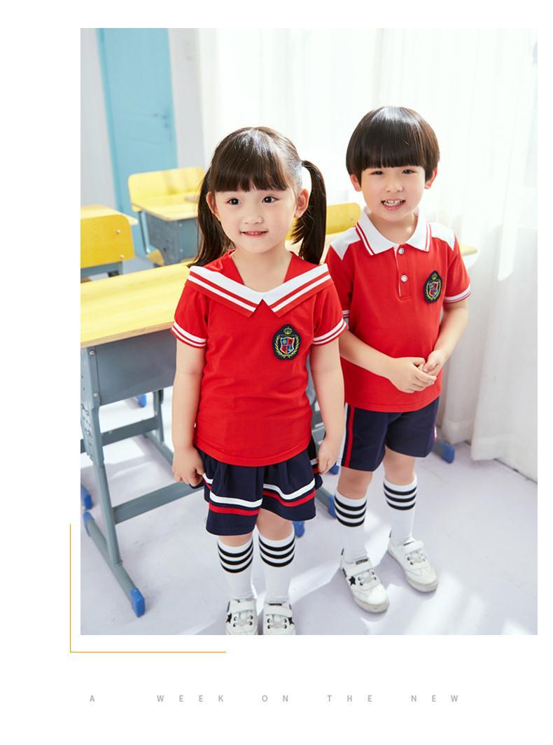 幼儿园服1831