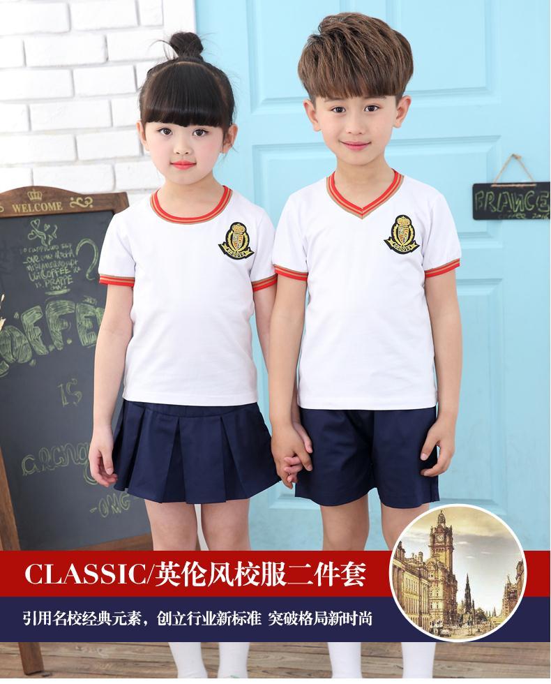 幼儿园服1808