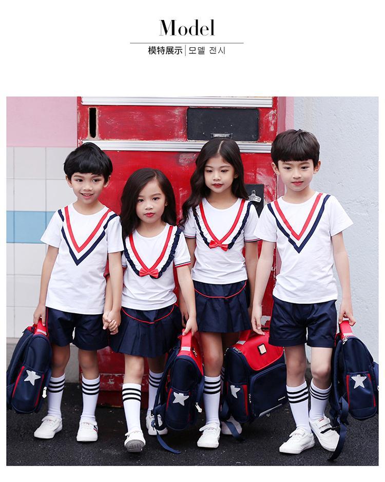 幼儿园服535